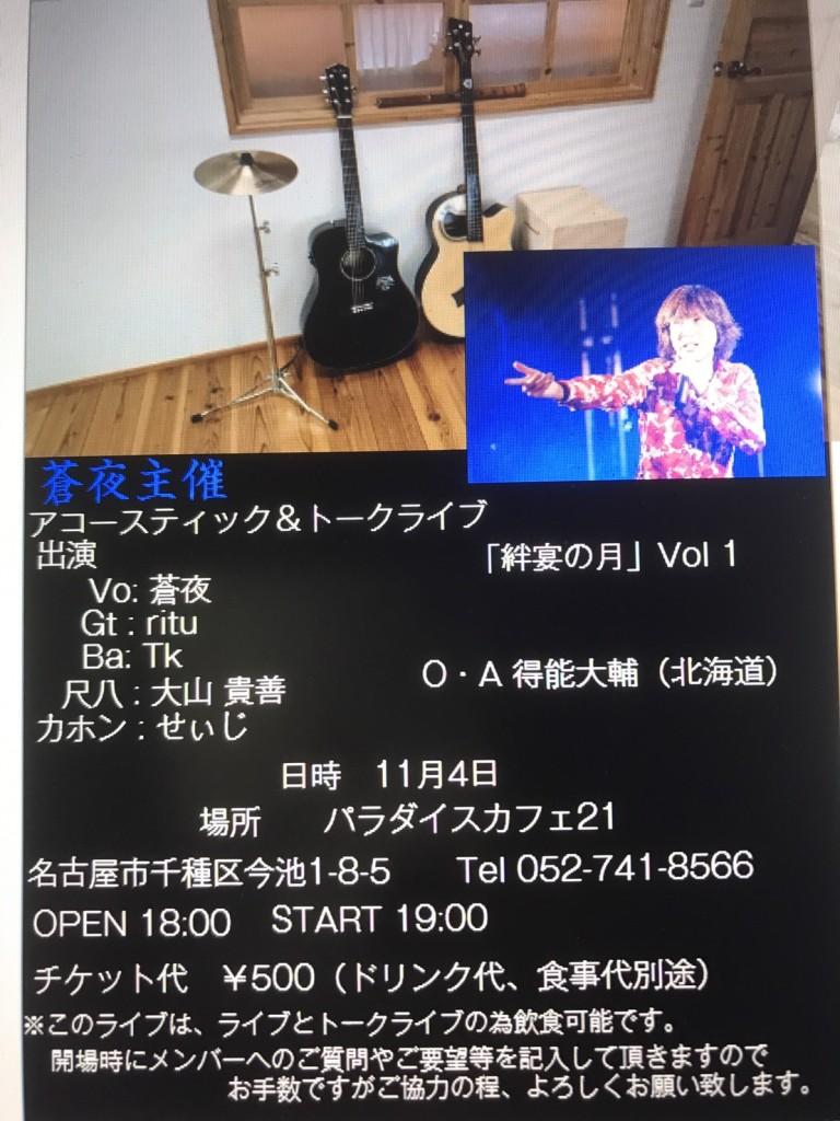 S__42754051