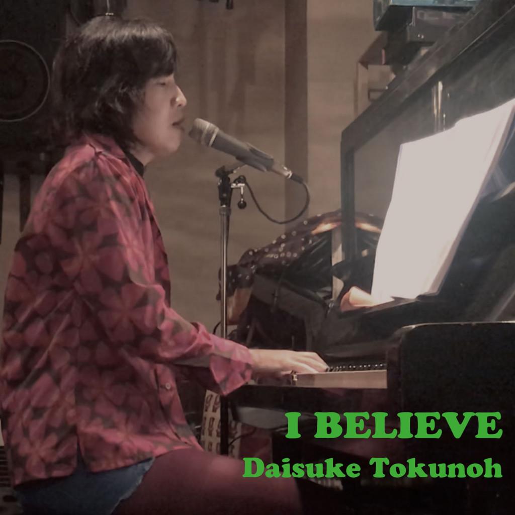 I-Believe-ジャケット